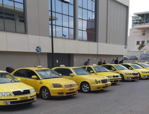 Tρίημερη Επαναξιολόγηση των αυτοκινήτων μας από την Διοίκηση μας!